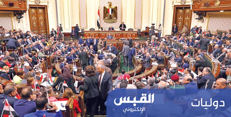 مصر: التعديلات تمرّ في البرلمان