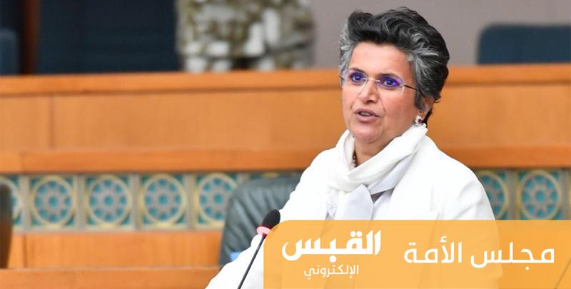 الهاشم: لماذا كل من يعلن شعار الكويت للكويتيين يصبح عنصريا؟