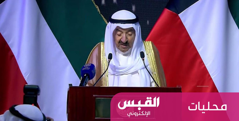 سمو الأمير يشمل برعايته وحضوره حفل تكريم المعلمين