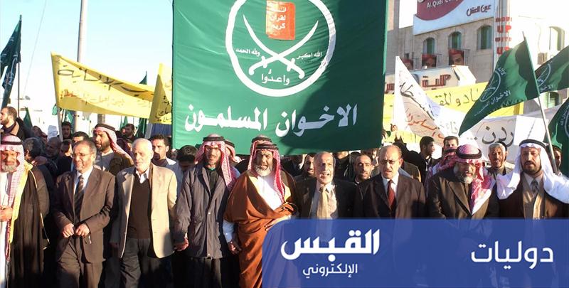 حزب «إخواني»: الأردن ليس بمنأى عن تحرّك يضع الشعب في مواجهة النظام