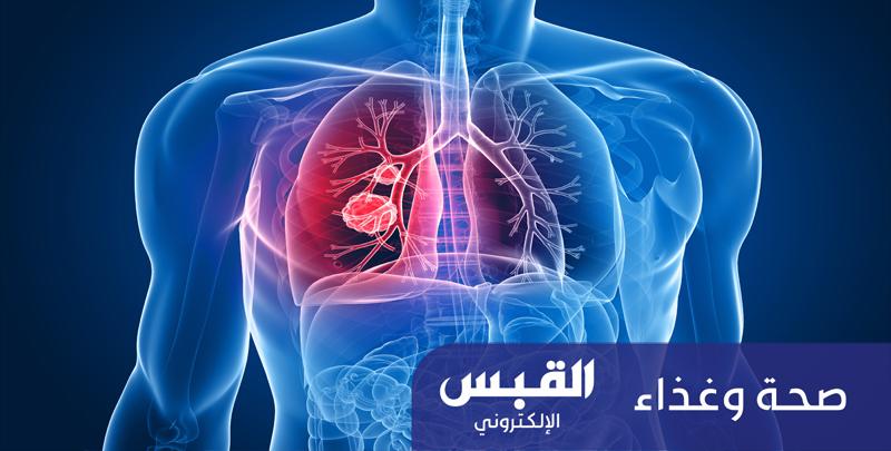 أمل جديد لمرضى «سرطان الرئة»