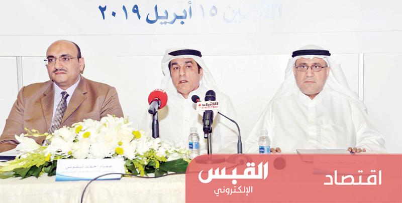 «معرض الكويت الدولي» تدرس عقوداً جديدة