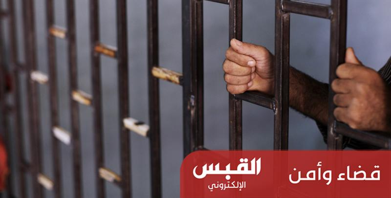 استمرار حبس محامٍ و4 وافدين