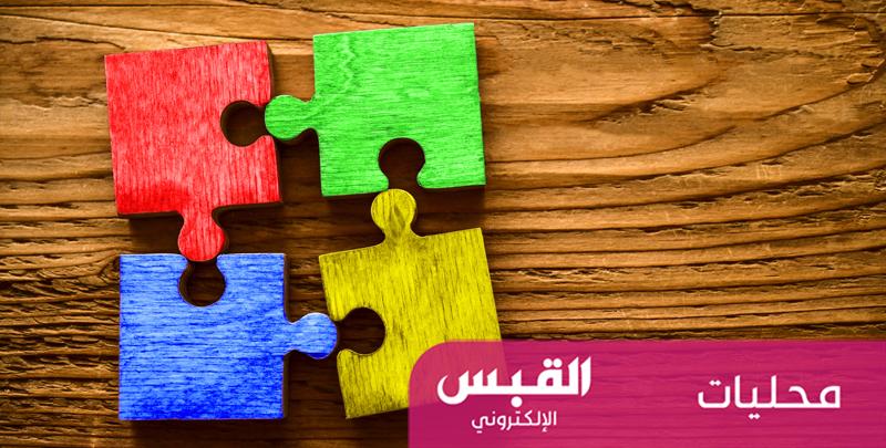 العازمي ترأس اجتماع مناقشة إستراتيجية التعليم