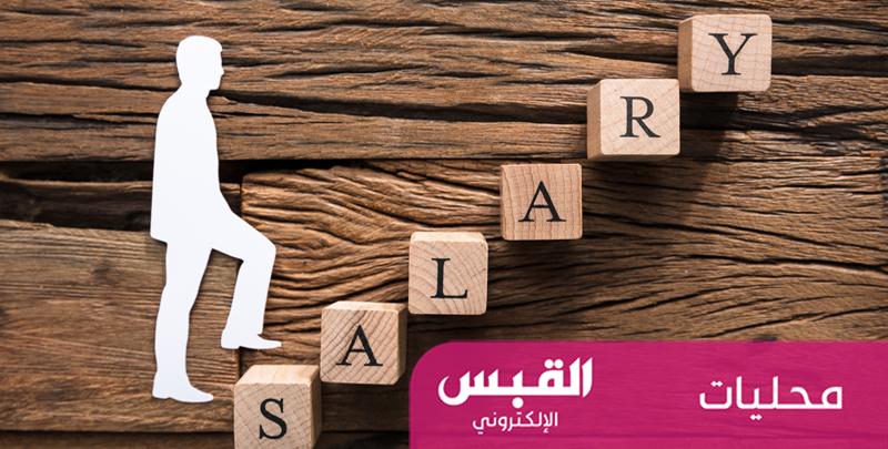«تدريس» الجامعة تطلب زيادة رواتب الأساتذة
