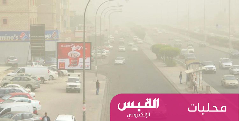 الأرصاد الجوية: طقس البلاد غير مستقر