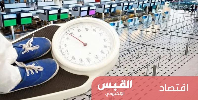 وزن المسافرين قبل الرحلات الجوية.. اقتراح قد يُطبق قريباً