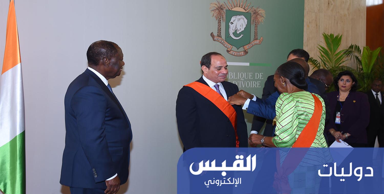 الرئيس المصري يتقلّد وسام الاستحقاق الوطني في كوت ديفوار