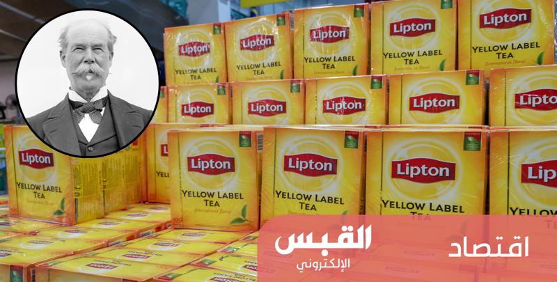 «ليبتون».. من صبي فقير إلى إمبراطور تجارة الشاي