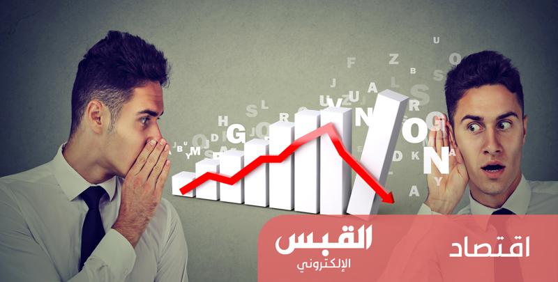 كيف تؤثر الإشاعات على سوق الأسهم؟