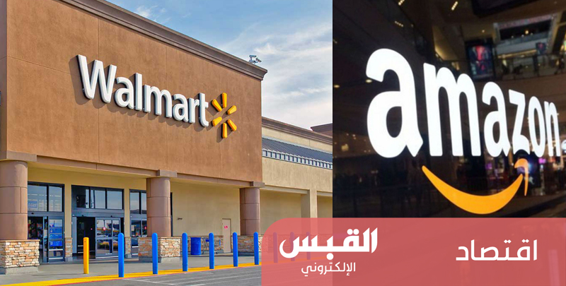 «Walmart» سحبت البساط من «Amazon» في سوق الأغذية بالمكسيك