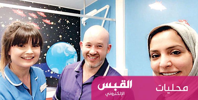 أول كويتية تنال شهادة زراعة الخلايا الجذعية