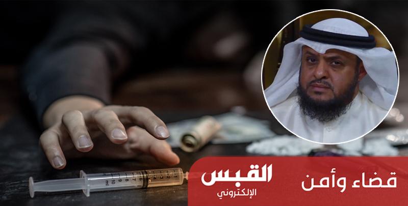 مخدرات «كيميائية» قاتلة تُصنّع في الكويت