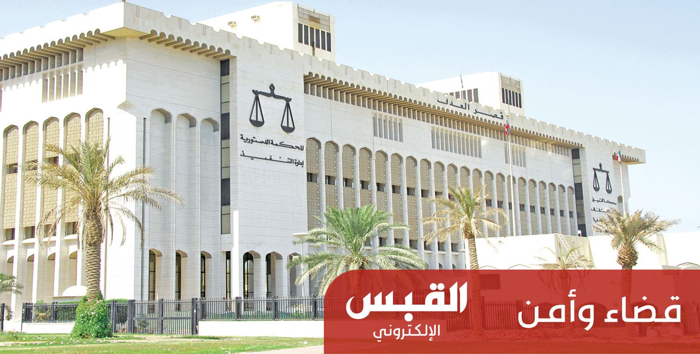 السجن 6 أشهر لمدير في ديوان المحاسبة بقضية تزوير الأوراق