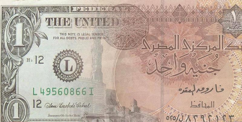 انخفاض هائل للدولار أمام الجنيه.. والبنك المركزي يعلق