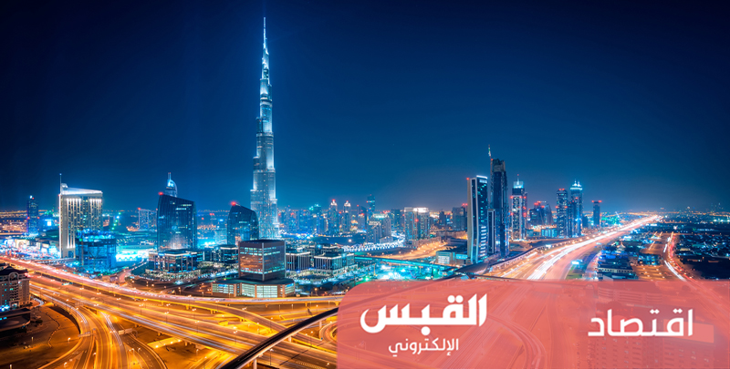 دبي في المرتبة الـ14 عالمياً في مستوى الرواتب
