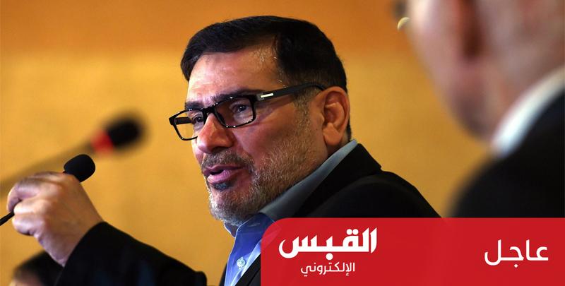 مجلس الأمن القومي الإيراني: موقفنا الحالي هو عدم التفاوض