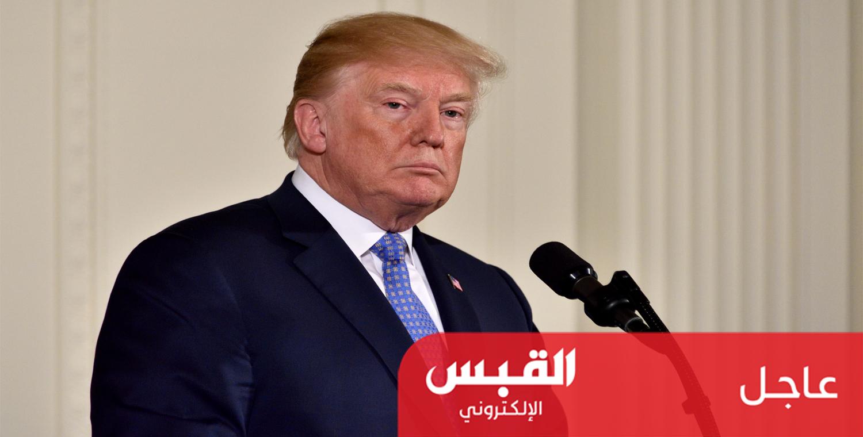 ترامب: لا أعتقد أننا بحاجة لإرسال قوات إضافية للشرق الأوسط
