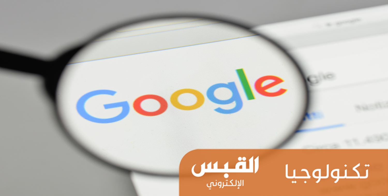 إيطاليا تفتح تحقيقًا بخصوص «غوغل» بسبب ممارسات احتكارية
