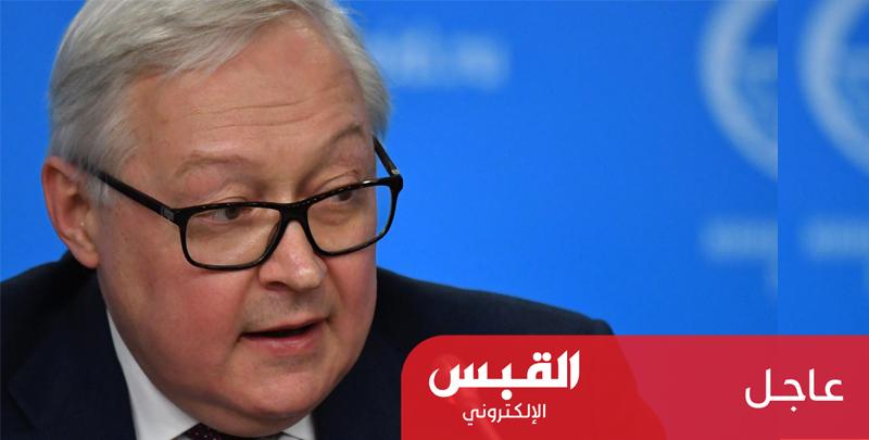 موسكو تدعو إلى عدم تأزيم الوضع في منطقة الخليج