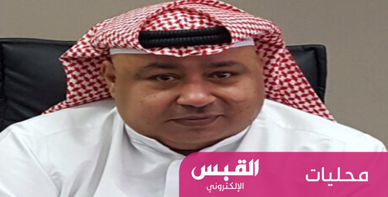 وزير التربية يعين السلطان وكيلاً للتعليم العام
