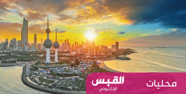 ٧٠٪ نسبة الوافدين من إجمالي سكان الكويت