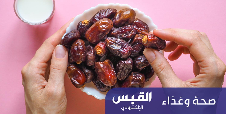 خبراء تغذية: فوائد صحية رائعة لصيام شهر رمضان