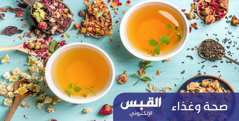 فوائد مختلفة لشرب «الشاي» بأنواعه
