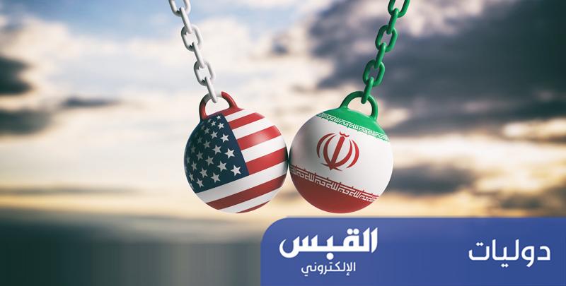 إيران VS أميركا: الحرب النفسية.. على أشدها