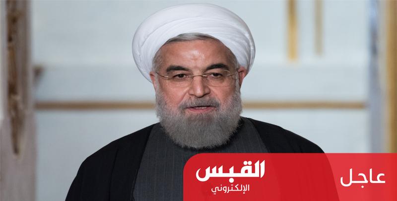 روحاني: إيران لن تستسلم حتى لو تم قصفها