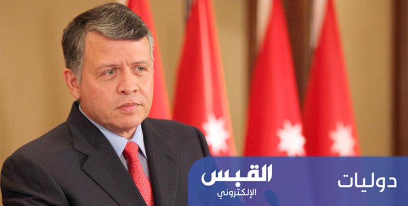 ملك الأردن يخيِّب آمال كوشنر