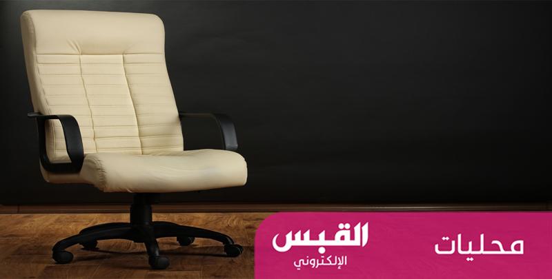 حسم وتسكين منصب مدير الجامعة مبكراً
