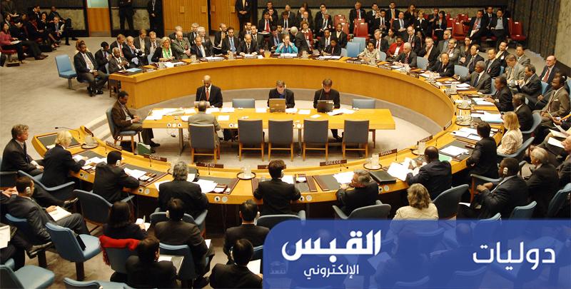مجلس الأمن يجتمع غداً لبحث الوضع في إدلب.. بطلب من الكويت