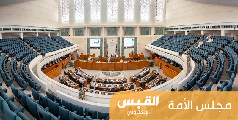 المجلس يرفع السرّية عن 9 ردود وزارية