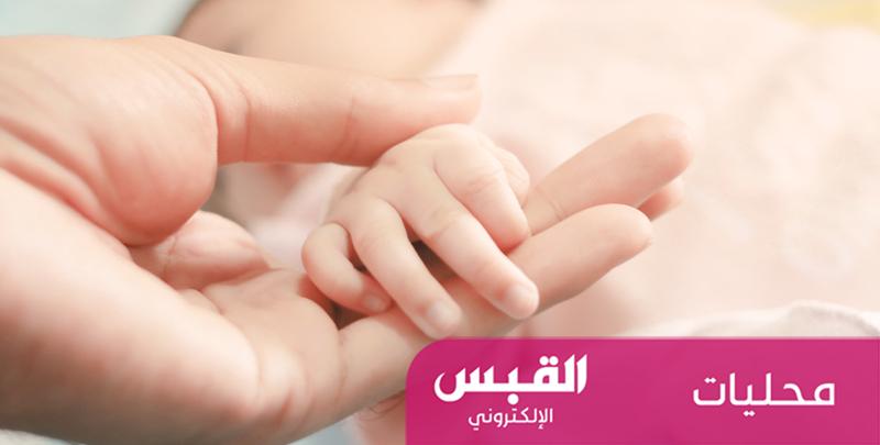 624 أسرة كويتية تحتضن مجهولي الهوية