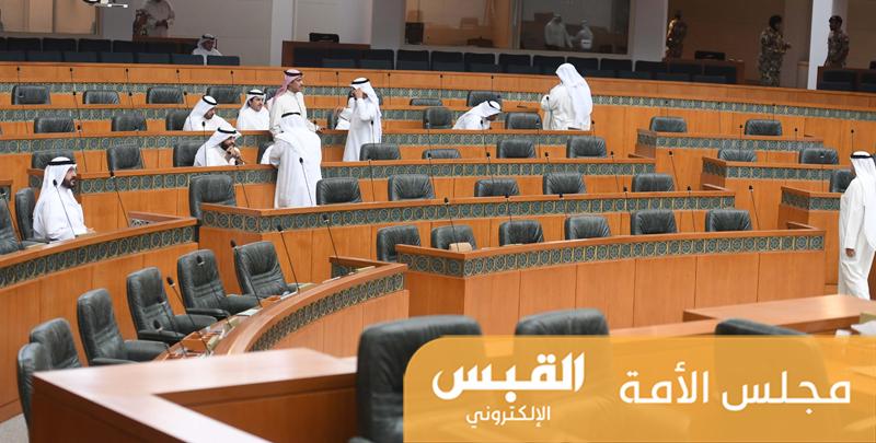 17 نائباً يستعدّون للانسحاب من جلسة استجواب المبارك