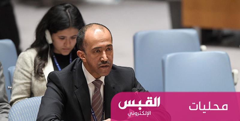الكويت لمجلس الأمن: الاعتداء  على السعودية يهدد  المنطقة