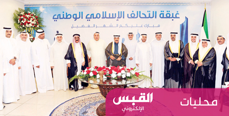 التحالف الإسلامي الوطني أقام غبقته