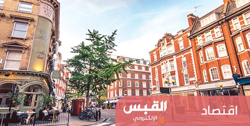 الكويتيون يفقدون 25% من قيمة عقاراتهم في بريطانيا
