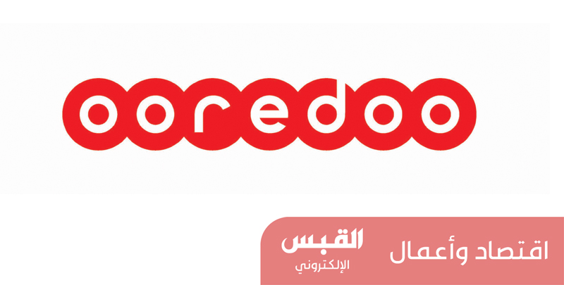 Ooredoo تُطلق باقة «شامل كنترول»