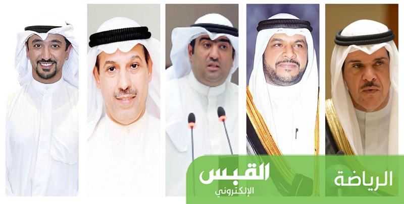 لا صوت يعلو على صوت الكويت