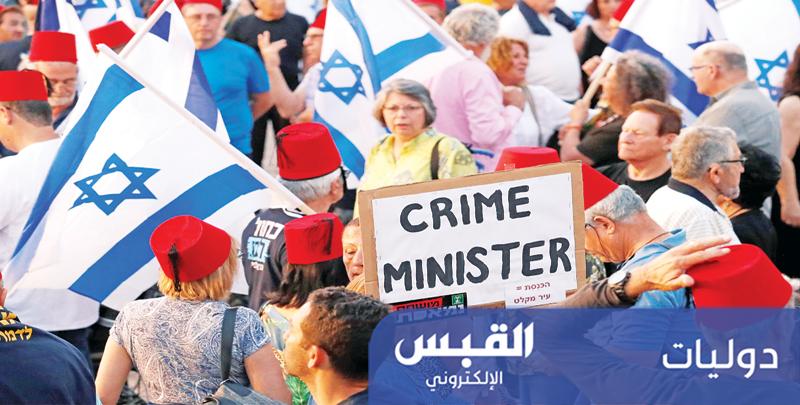 إسرائيل: انتخابات جديدة خيار مرجح
