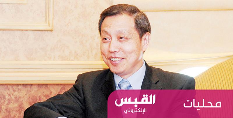 السفير الصيني لي مينغ قانغ: الأمير رجل دولة فريد