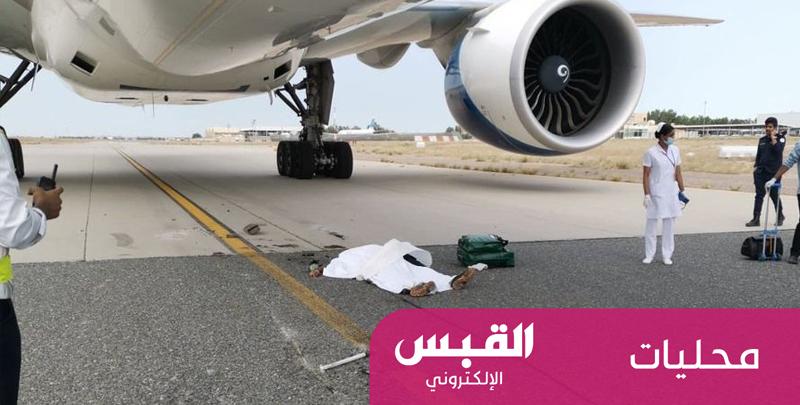 «الكويتية»: وفاة فني معدات أرضية بحادث أليم في ساحة المطار