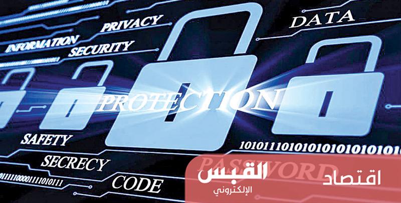 تعليمات «المركزي» تحمي البنوك من عبث الاختراقات