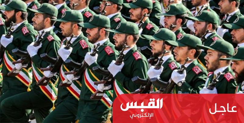 الحرس الثوري: السفن الأميركية بالخليج تحت السيطرة الإيرانية