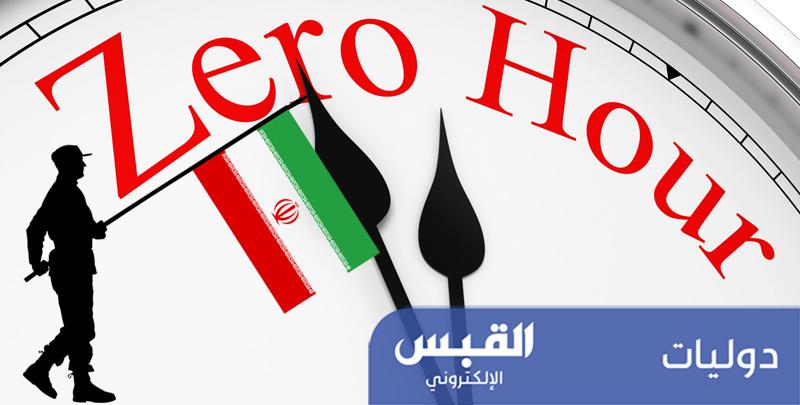 «أذرع إيران»: بانتظار ساعة الصفر