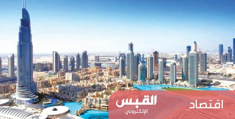 عقارات الكويتيين في دبي تفقد 30% من قيمتها