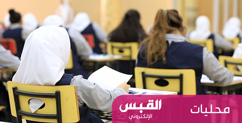 حظر الهواتف على المعلمين المراقبين في لجان الاختبارات