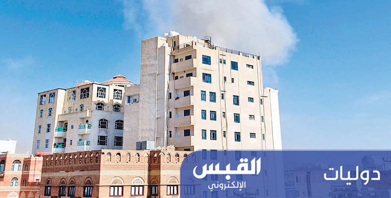 عملية نوعية للتحالف ضد الحوثيين
